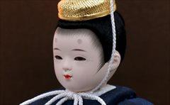 雛福 福順号 木目込親王 紺赤金冠 春日